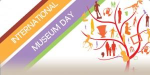 День музеїв