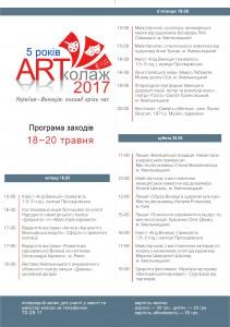 ARTKolag-2017_programa A4