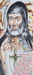 Мелет_й Смотрицький (акварель, 1989)1
