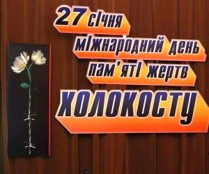golokostsich7