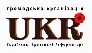 UKR-final-logo-01