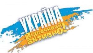 festival_mikolayiv_vidpochivay_aktivno_fvgpsupqkny