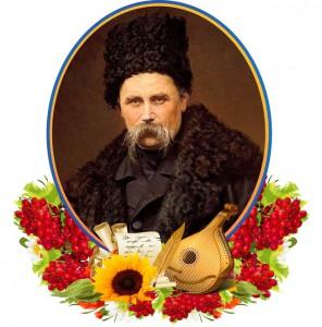 Шевченко Т.