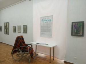 2 виставка 31.08.2020